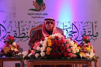 القصبي يزور ملتقى الجهات الخيرية بمنطقة الباحة  (23)
