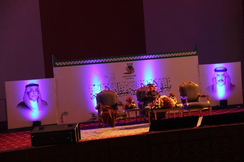 القصبي يزور ملتقى الجهات الخيرية بمنطقة الباحة (3)