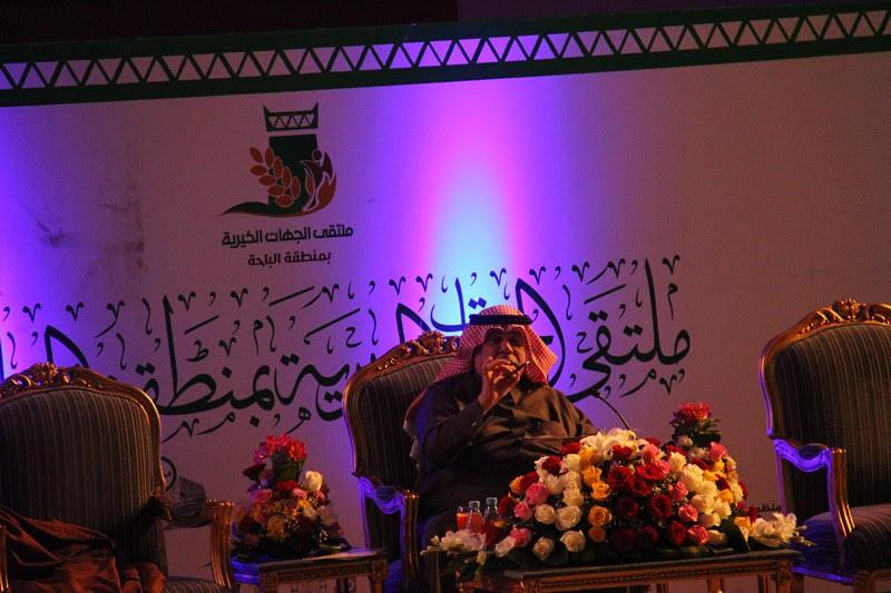 القصبي يزور ملتقى الجهات الخيرية بمنطقة الباحة (6)