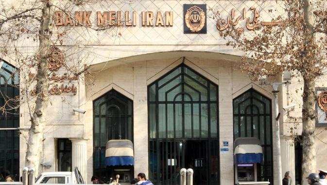 القضاء الأميركي يصادر برجا تملكه إيران بشكل غير مباشر