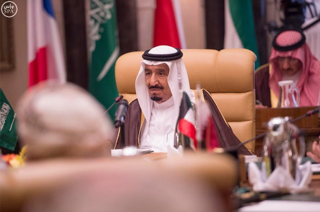 شاهد .. صور توثق القمة الخليجية التشاورية برئاسة الملك سلمان
