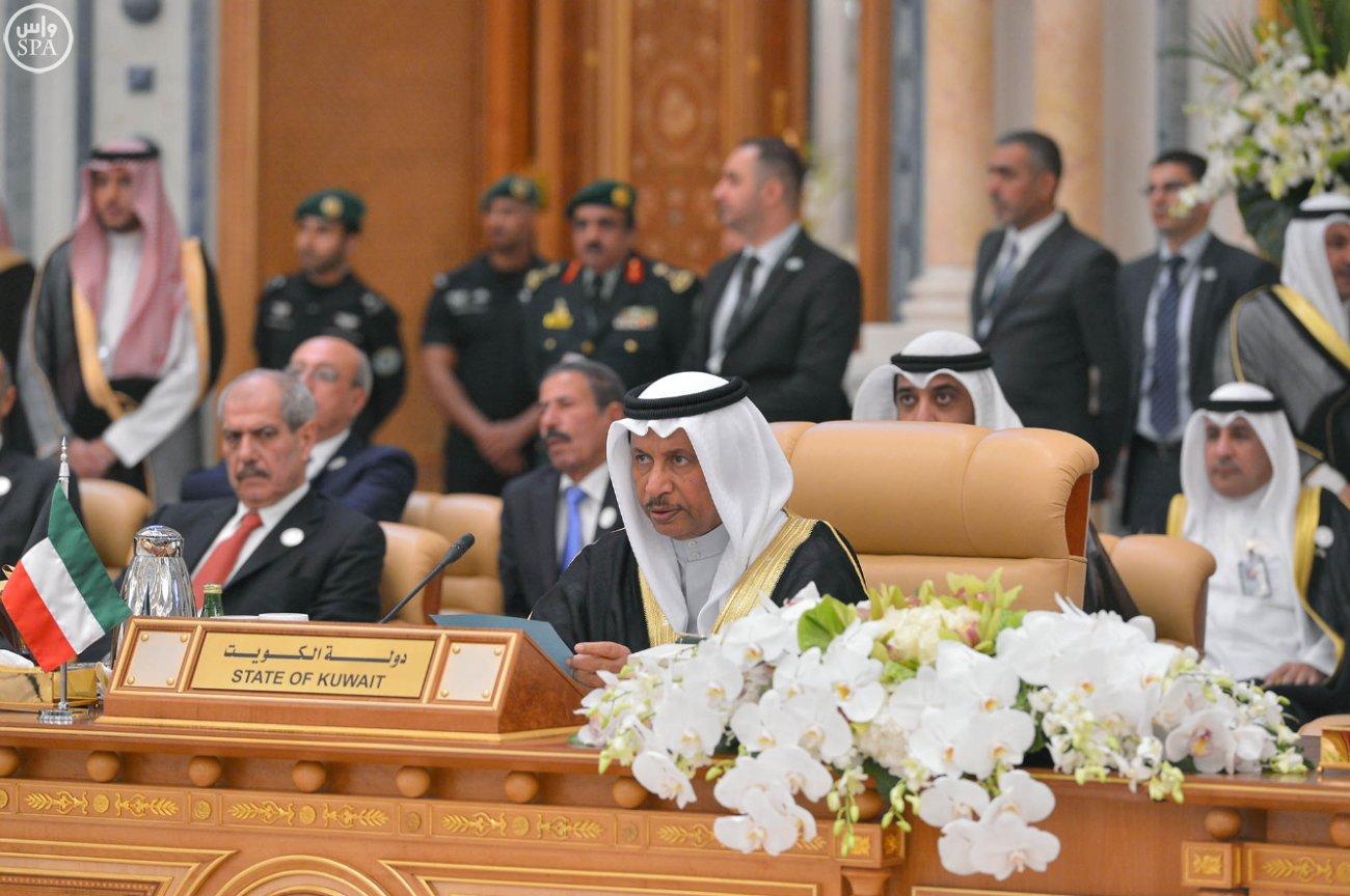 القمة الرابعة للدول العربية ودول أمريكا الجنوبية (22)