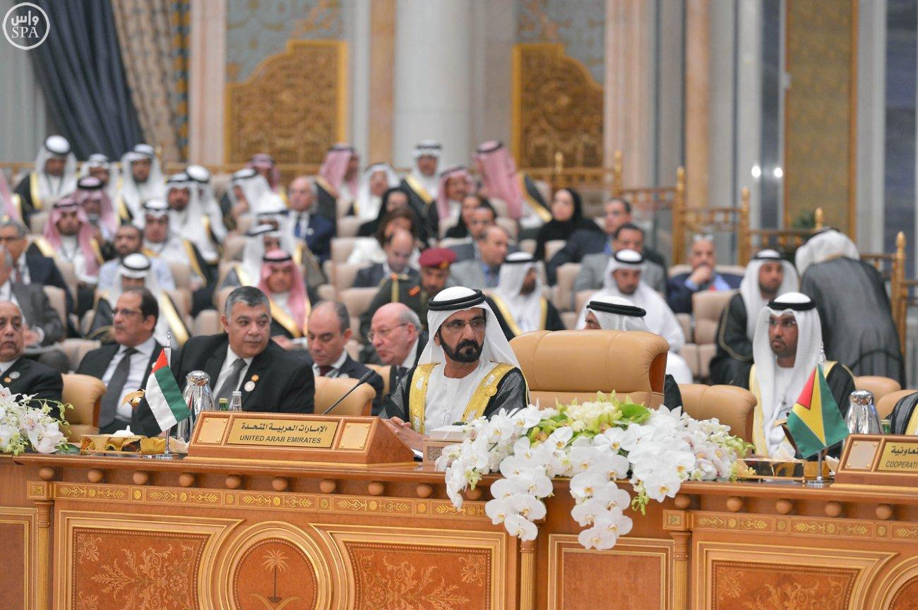 القمة الرابعة للدول العربية ودول أمريكا الجنوبية (6)