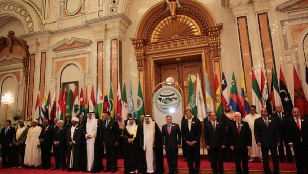 القمة-العربية-الاتينية