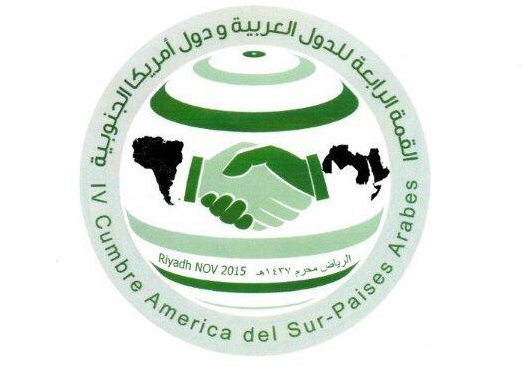 القمة-العربية- االاتينية