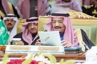 أكاديميون: #خادم_الحرمين يستكمل بناء مفاصل العمل الخليجي المشترك - المواطن