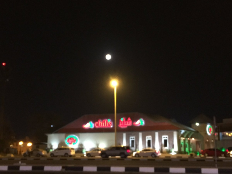 القمر العملاق 6