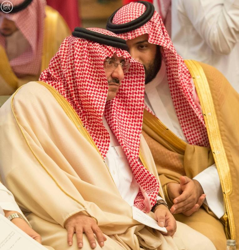 القمه الخليجيه الامريكية (5)