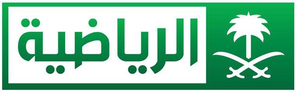 القناة السعودية الرياضية
