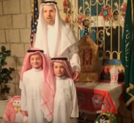 القنصل السعودية