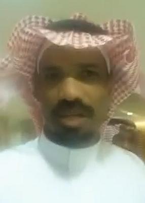 القنصل-السعودي-عدن