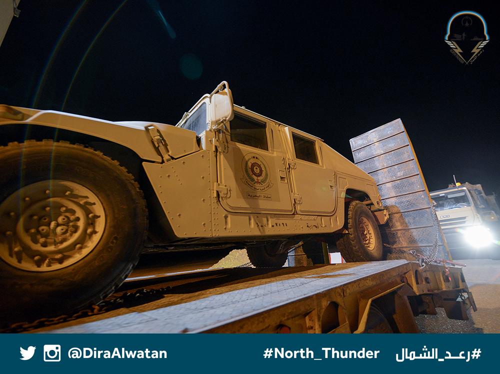القوات البحرية الملكية السعودية تشارك بتمرين رعد الشما (2)