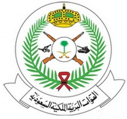 القوات البريّة الملكيّة السعوديّة