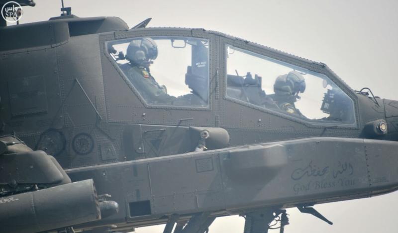 القوات الجوية السعودية2
