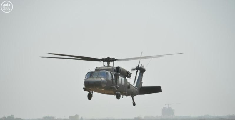 القوات الجوية السعودية3