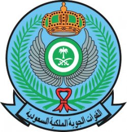 القوات الجوية الملكية السعودية