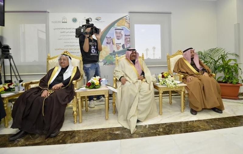بالصور.. أمير الرياض يفتتح مركز اعتلال السكري في العين بتخصصي العيون