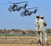القوّات الجويّة الملكية السعودية