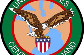القيادة المركزية الأمريكية تثمن وعد ولي العهد بتدمير التطرف - المواطن