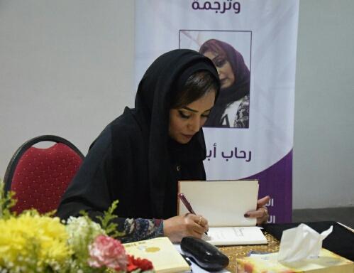 الكاتبة والروائية رحاب أبو زيد (1) 