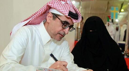 الكاتب الدكتور عزام الدخيل