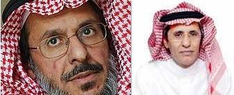 الكاتب علي موسى وسعد فقية