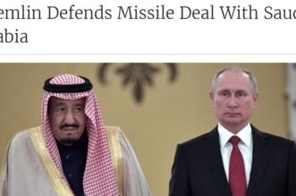 ردًّا على الانتقادات.. الكرملين: صفقاتنا العسكرية مع السعودية لا تُشكل تهديدًا لأحد - المواطن