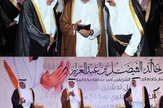 مؤسسة الملك عبدالله الخيرية تدشن مركزاً جديداً لغسيل الكلى بـ #مكة - المواطن