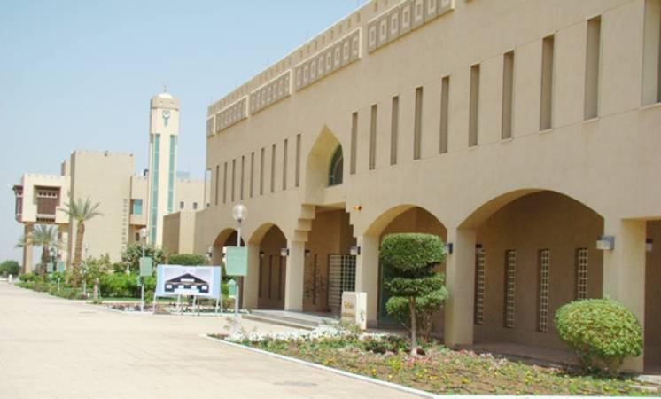 الكلية التقنية بالمدينة المنورة