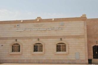 الكلية الجامعية بالليث التابعة لجامعة أم القرى