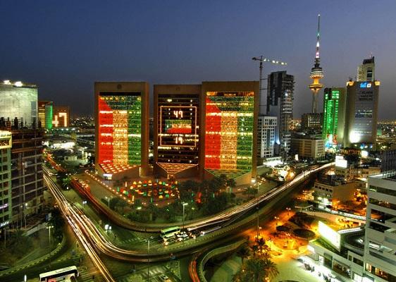 Kuwait - Kuwait's 47th National Day