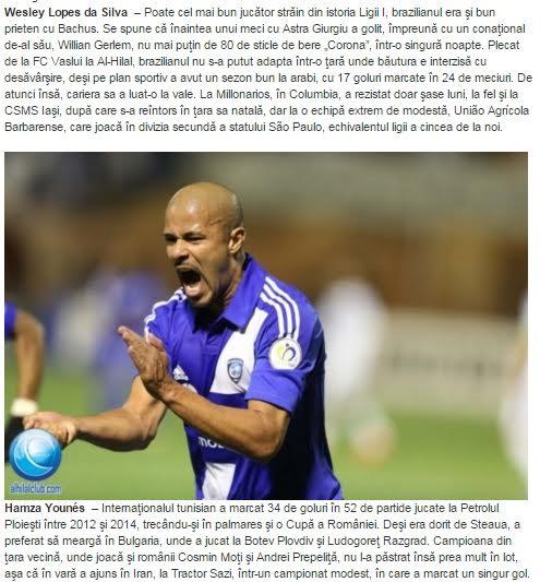 اللاعب البرازيلي ويسلي لوبيز
