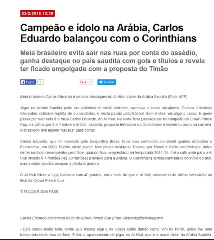 اللاعب البرازيلي