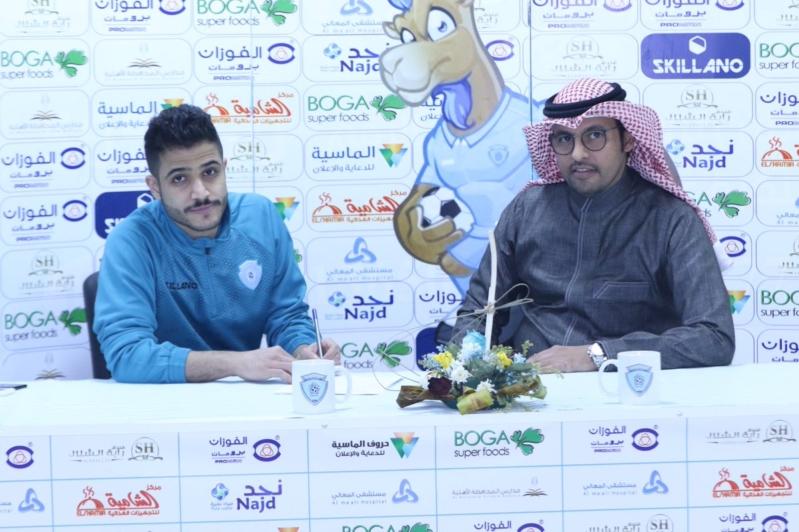 اللاعب حسين حلواني2
