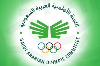 الأولمبية تُرشح لاعب الشباب لمنتدى مكافحة المنشطات - المواطن