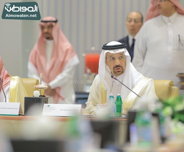 اللجنة السعودية اليابانية المشتركة1