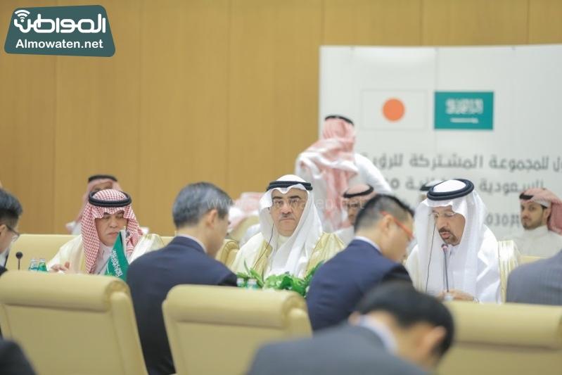 اللجنة السعودية اليابانية المشتركة4