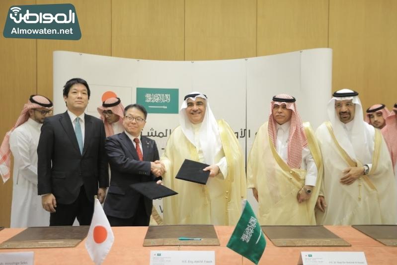 اللجنة السعودية اليابانية المشتركة6