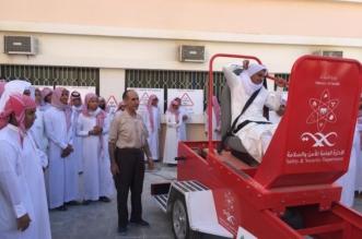 """""""الله يعطيك خيرها"""" تطلق فعالياتها في مدارس مدينة الرياض - المواطن"""