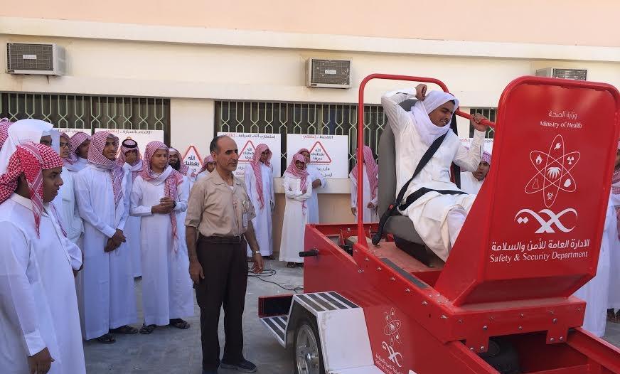 """""""الله يعطيك خيرها"""" تطلق فعالياتها في مدارس مدينة الرياض"""
