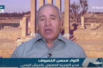 لواء يمني: الانقلابيون يستغلون الهدنة لترتيب صفوفهم - المواطن