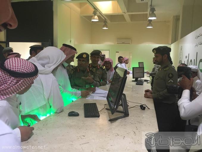 اللواء اليحيى يدشن صالة ذوي الاحتياجات الخاصة بجوازات الرياض (2)