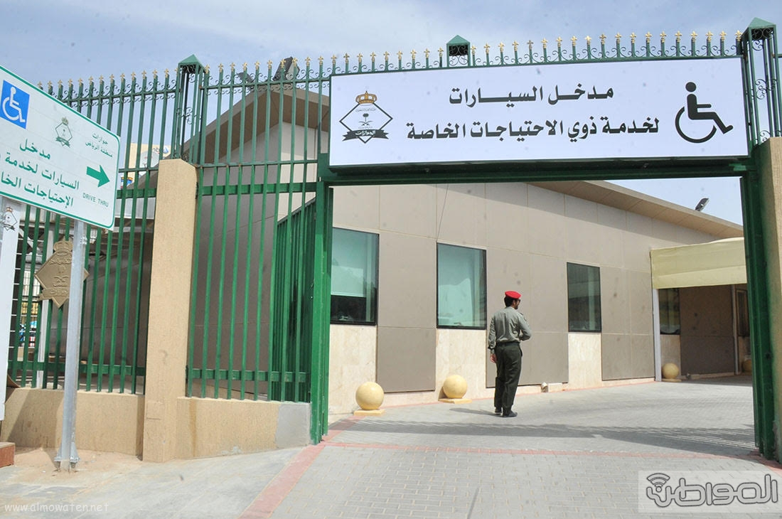 اللواء اليحيى يدشن صالة ذوي الاحتياجات الخاصة بجوازات الرياض (4)