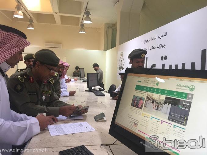 اللواء اليحيى يدشن صالة ذوي الاحتياجات الخاصة بجوازات الرياض (5)