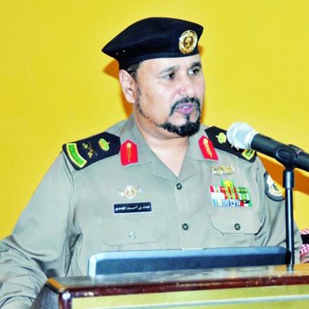 اللواء جمعان بن أحمد الغامدي