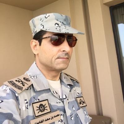 اللواء-محمد-بن-سعد-الغامدي