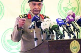 اللواء منصور التركي 1