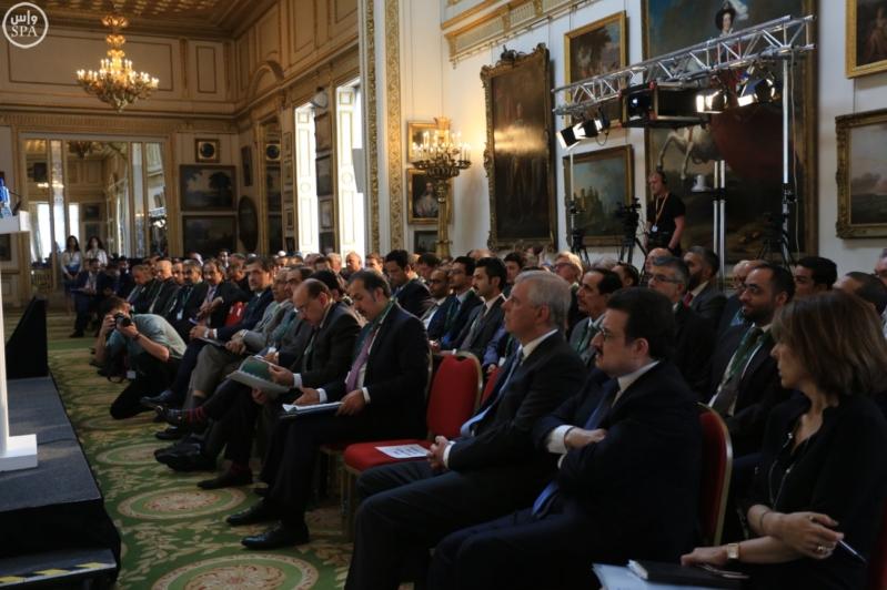 المؤتمر الخليجي البريطاني الثاني في لندن