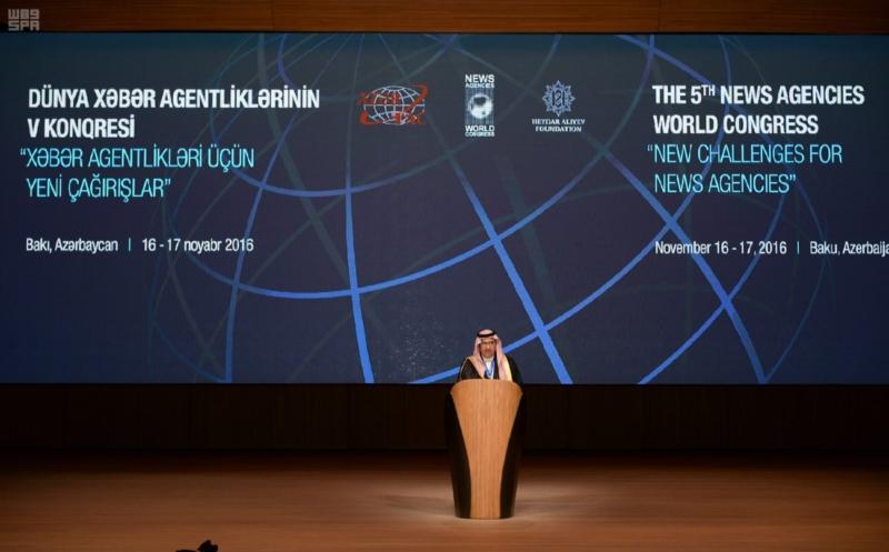 المؤتمر الدولي الخامس لوكالات الأنباء يفتتح أعماله في أذربيجان