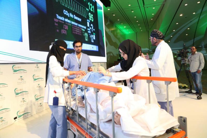 المؤتمر السعودي للمحاكاة الصحية1